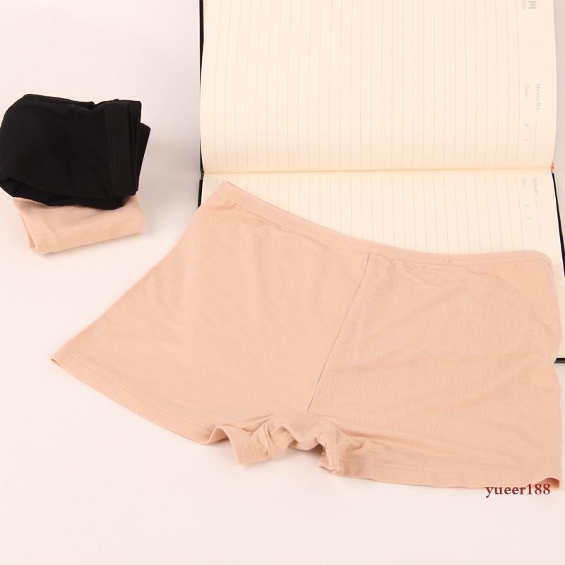 青宿舒適防走光包臀性感安全褲女莫代爾薄款平角打底短褲保險褲