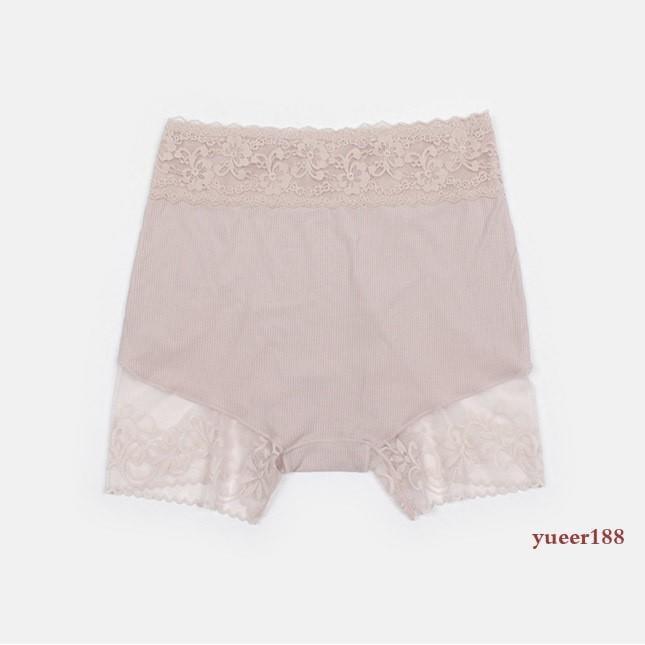 和風衣館彈力好莫代爾面料蕾絲花邊純色內褲平角褲包臀性感安全褲(2色)K