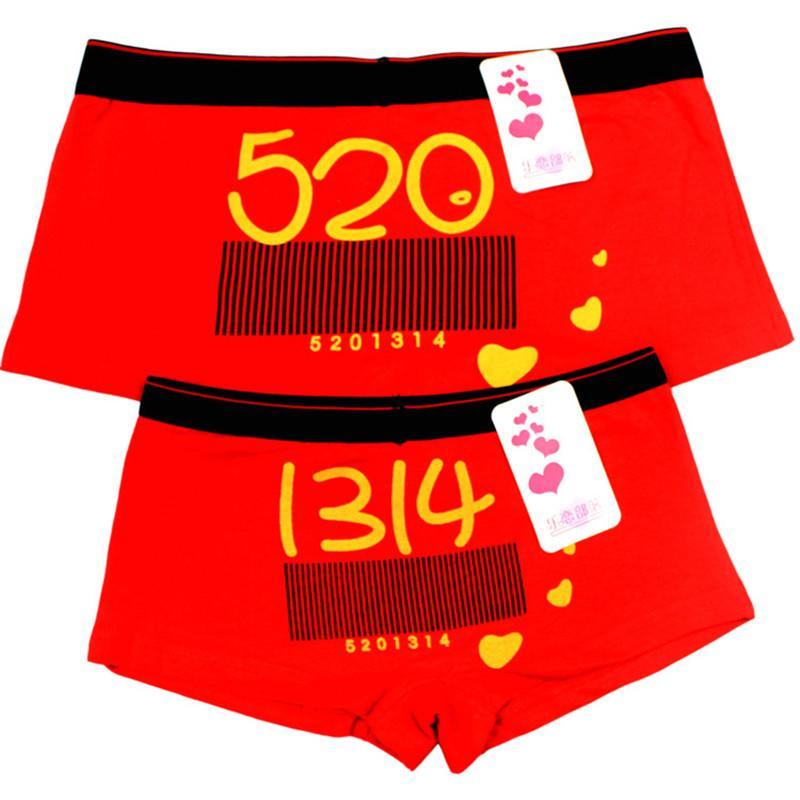 男女士性感四角短褲透氣內衣褲 情侶卡通內褲 熊貓夏季個性棉內褲