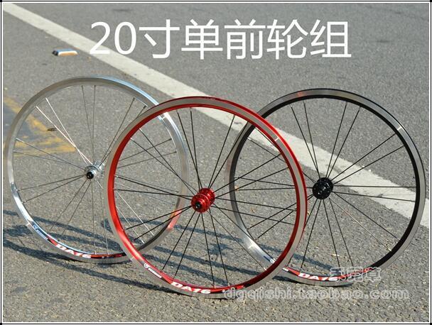 現貨20寸406前輪組22寸451輪組16寸小輪車折疊車P8後輪組DA16車圈349精品露天拍賣