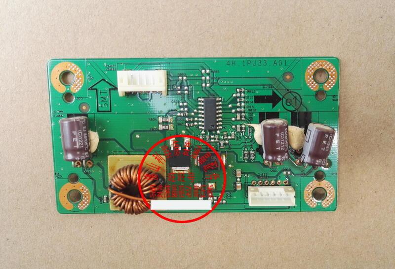 原裝ACER G276HL S271HL G246HL 高壓板升壓板4H.1PU33.A01