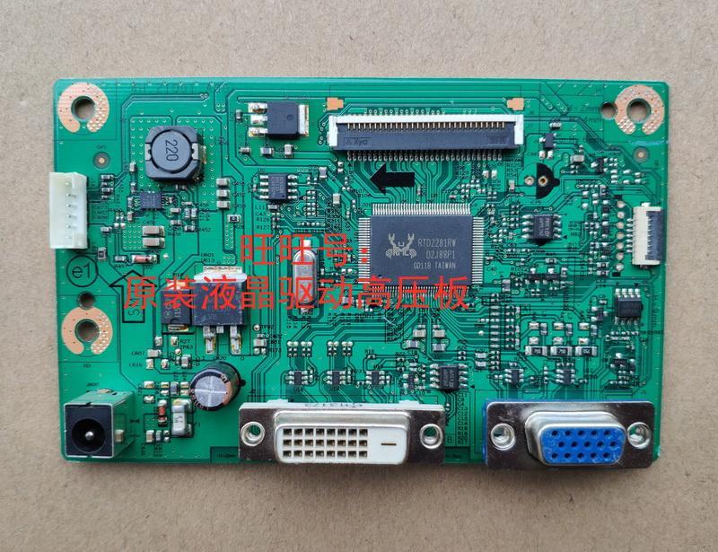 宏基ACER  S240HL G276HL S271HL G246HL 驱动板4H.21Q01.A00主板