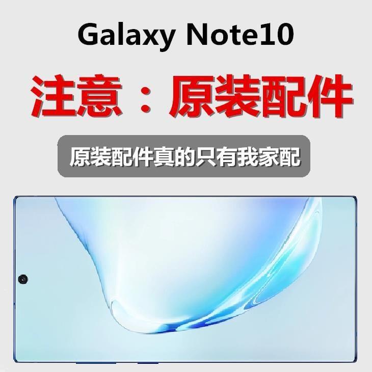Samsung/三星Galaxy Note10+ SM-N9760 5G note10美港版國行手機
