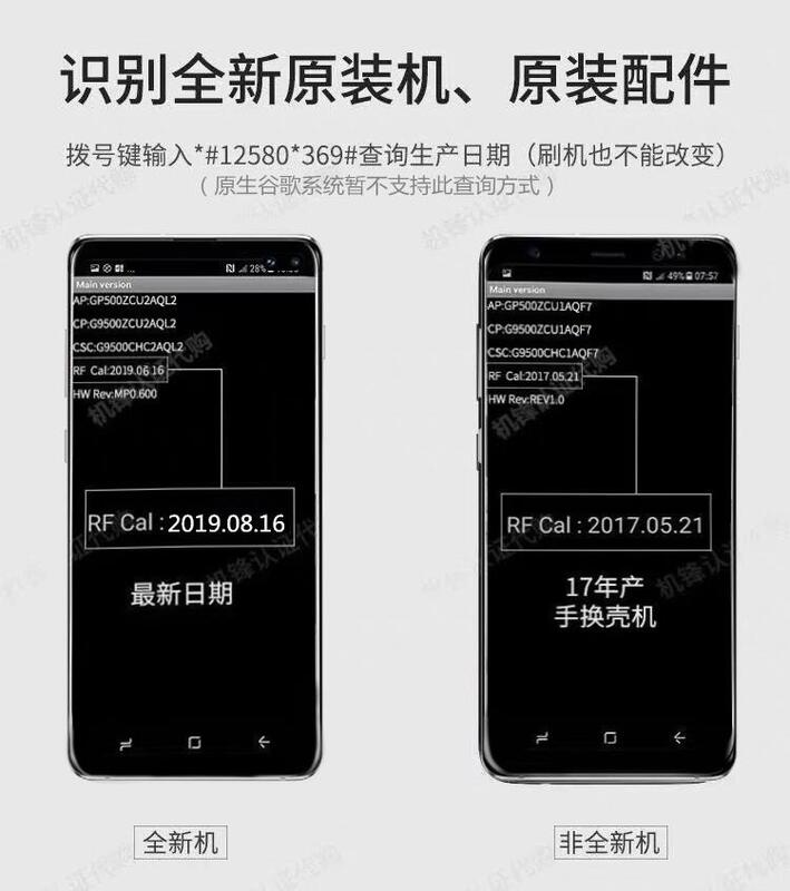 Samsung/三星Galaxy Note10 SM-N9700港韓美版手機國行S20Ultra