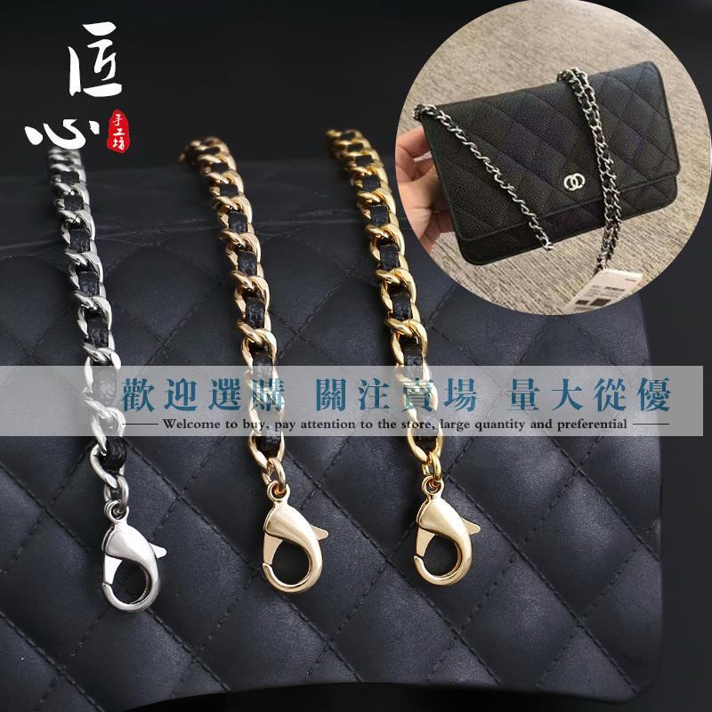 匠心手工坊手工串皮24k黑金色銅鏈條配件小香菱格鏈條包肩帶包帶