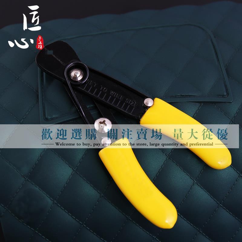 匠心包鍊子鏈條拆節器包包維修工具拆卸鉗子鏈條包改短神器拆剪器
