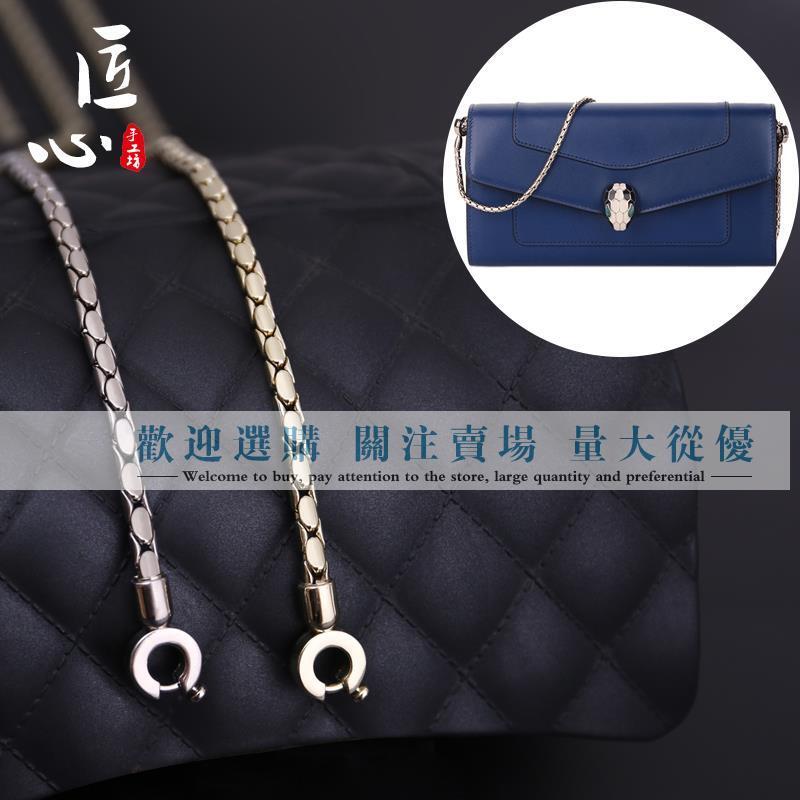 匠心適用於寶格蛇頭女包鏈條包帶配件單買小ck包包鍊子斜挎包肩帶