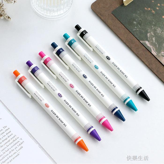 韓國iconic彩色中性筆0.38mm果凍凝膠快乾水性ins風工作學生水筆