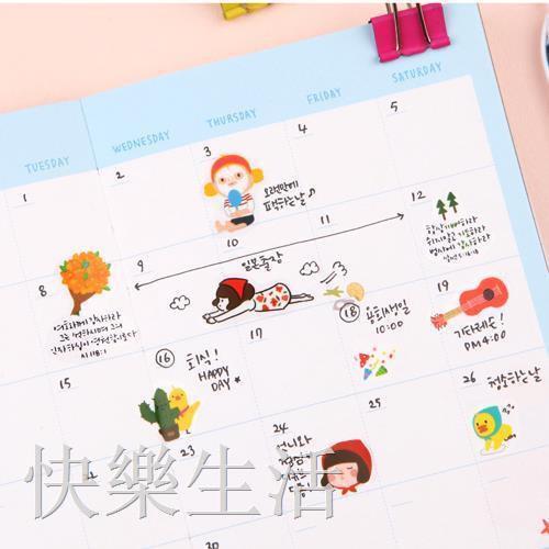 正品韓國Gracebell可愛透明貼紙記本台歷裝飾貼紙多功能PVC貼紙