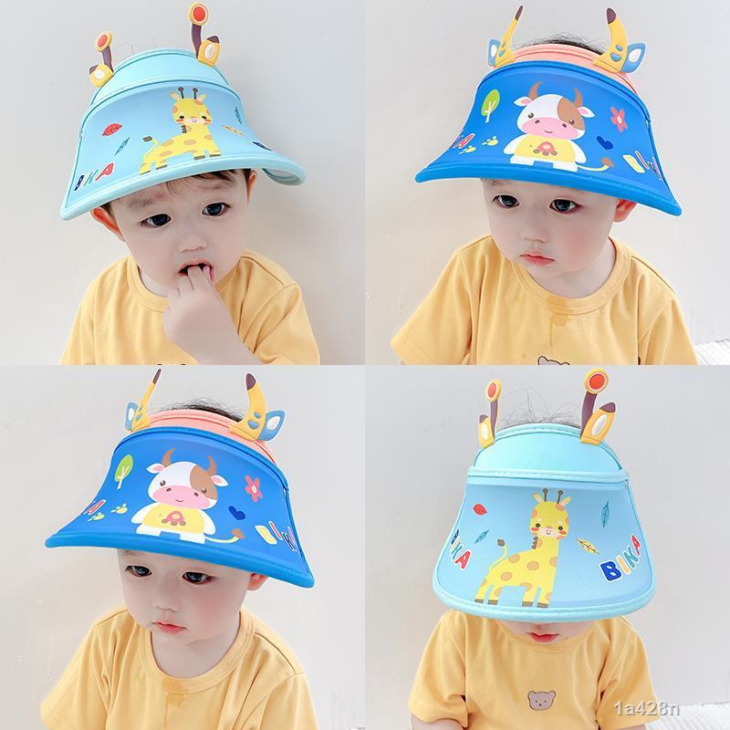 兒童空頂帽時尚防曬帽子女夏季出遊寶寶太陽帽防紫外線男童遮陽帽