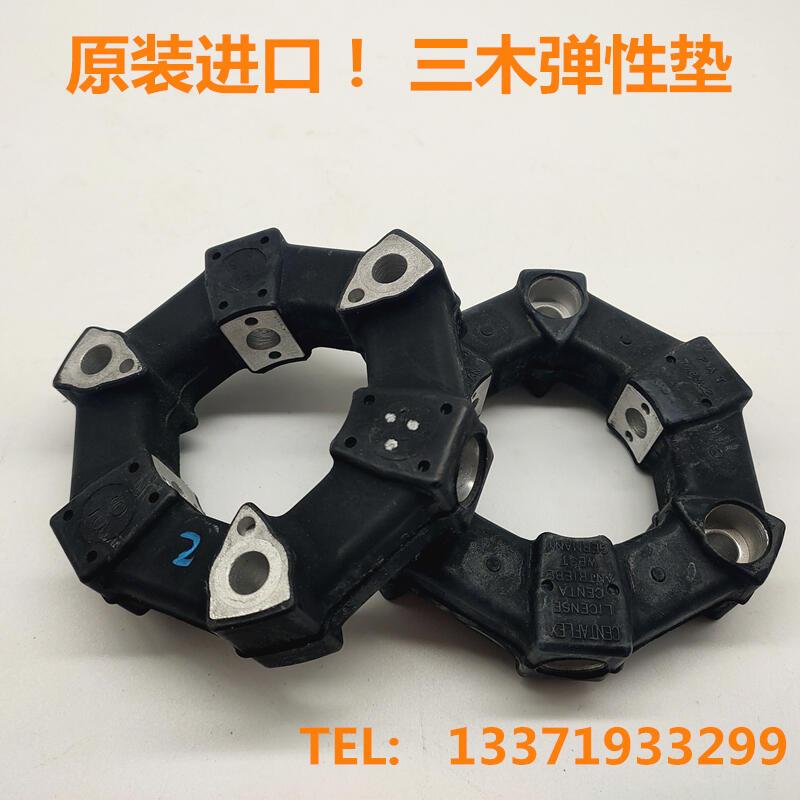 三木橡膠聯軸器CENTA FLEX A型/CF-A-090-O0-1360/CF-A-004彈性體