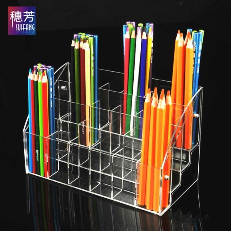 高檔壓克力透明24格眉筆展示架彩妝筆筒眼線筆架文具中性筆收納盒 『魅力空間』my