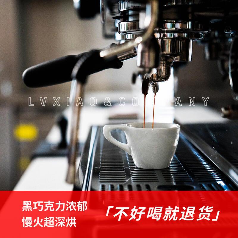 偽命題滋味拼配咖啡豆意式濃縮配方豆超深454G裝