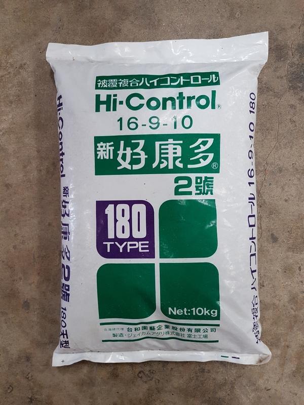 【愛麗絲的園藝大天地】新好康多2號 10kg - (100天 180天 360天型)
