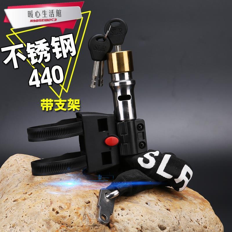 下殺☆臺灣 加強不銹鋼鏈鎖鏈條鎖抗20T液壓剪摩托電動車自行車鎖含支架n9b5eibdc3