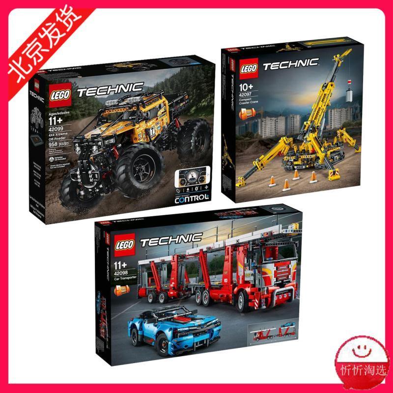 現貨正品 LEGO樂高 科技系列 42099遙控越野車 42098 42097
