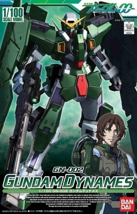 【勵勵屋】  GUNDAM 00 #02 1/100 力天使鋼彈 00 GN-002 5057937