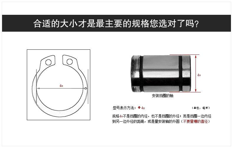 【3-30mm】65MN錳GB894軸卡外卡軸用卡環卡簧彈性擋圈卡環C型卡簧