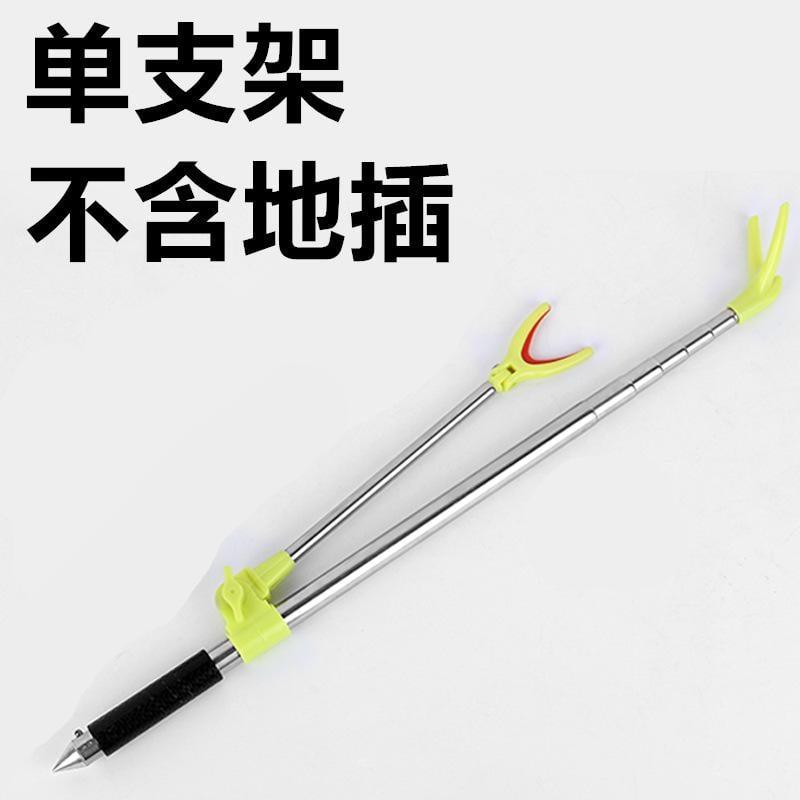 超級實惠 偉冠(weiguan) 新款不銹鋼釣魚支架特價魚竿支架地插套