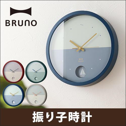 時計 bruno