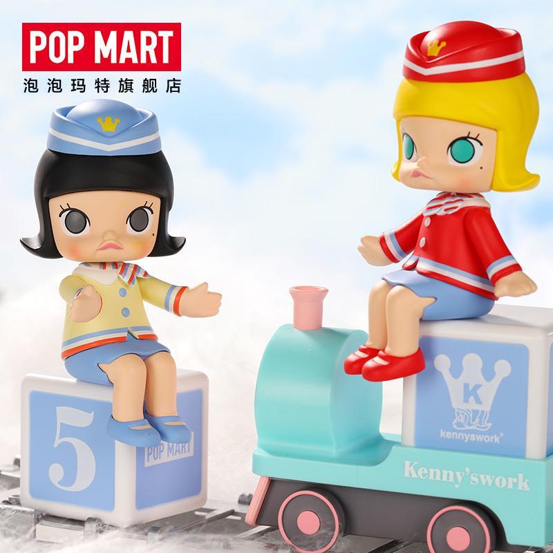 POPMART泡泡瑪特 MOLLY開心火車大派對系列盲盒手辦潮流擺件