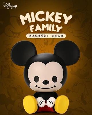 現貨2個滿百POPMART泡泡瑪特Disney迪士尼米奇坐坐家族盲盒