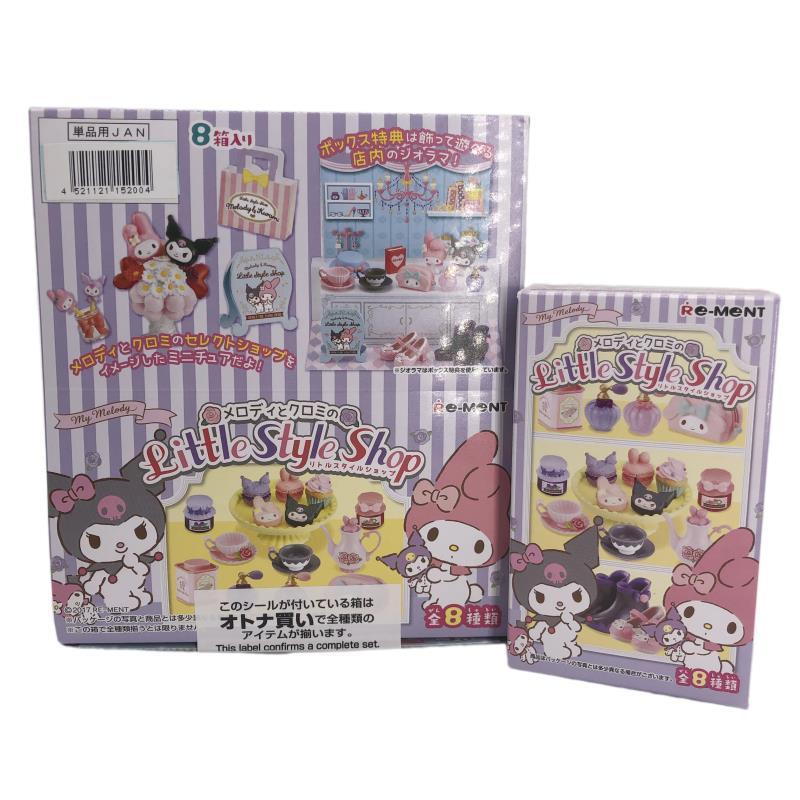 日本盲盒re-ment輕松熊雙子星美樂蒂星之卡比家具超市盲盒食玩