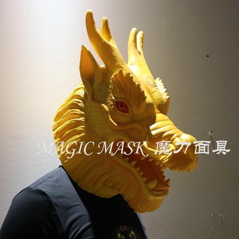 新品熱賣龍頭面具動物頭套中國風面具龍王動漫乳膠頭飾萬圣節年會表演道具