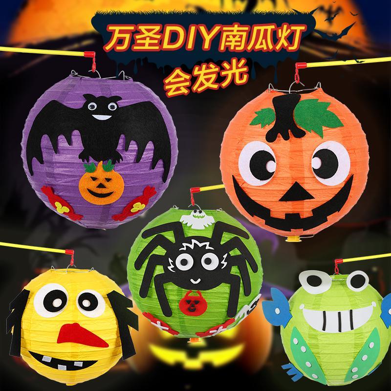 新品熱賣萬圣節燈籠南瓜燈籠鬼節裝飾道具蝙蝠懸掛手提發光紙燈籠兒童DIY