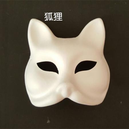 新品熱賣萬圣節手工空白面具女兒童DIY卡通動物狐貍恐怖繪畫紙漿臉譜古風