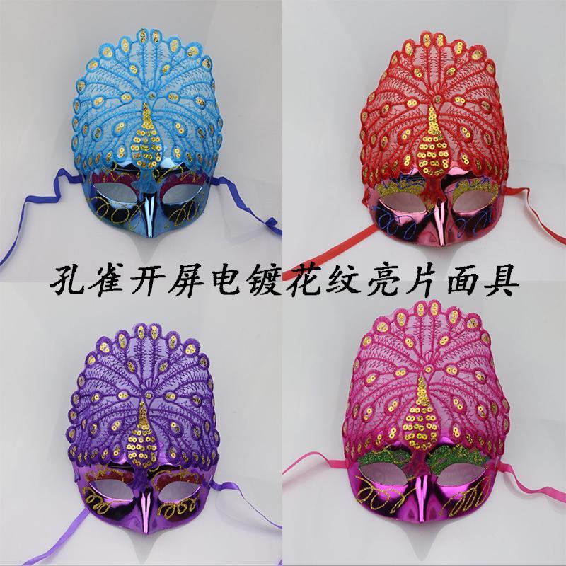 新品熱賣化妝舞會面具男女半臉面具亮片金粉公主面具 孔雀面具表演道具