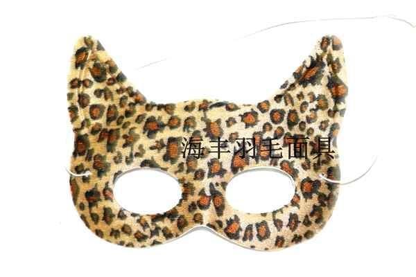 新品熱賣豹紋毛面具 狐貍面具 半臉舞會表演面具萬圣節恐怖面具黑色女面具