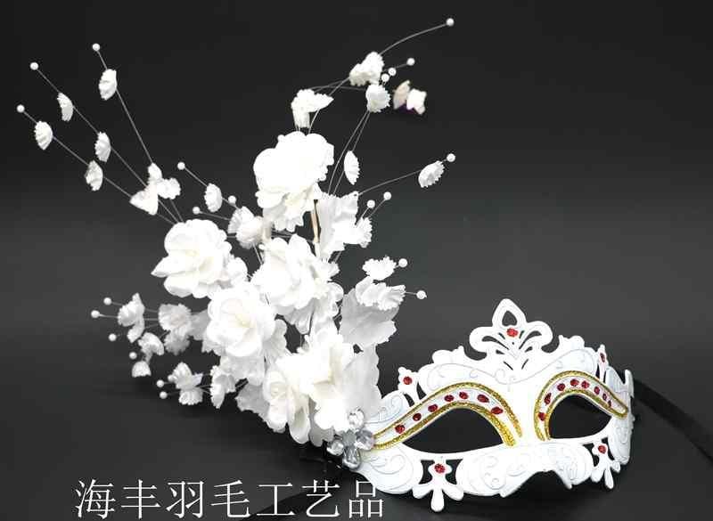 新品熱賣側花面具半臉公主面具白色表演面具舞會走秀表演眼罩公主狐貍面具