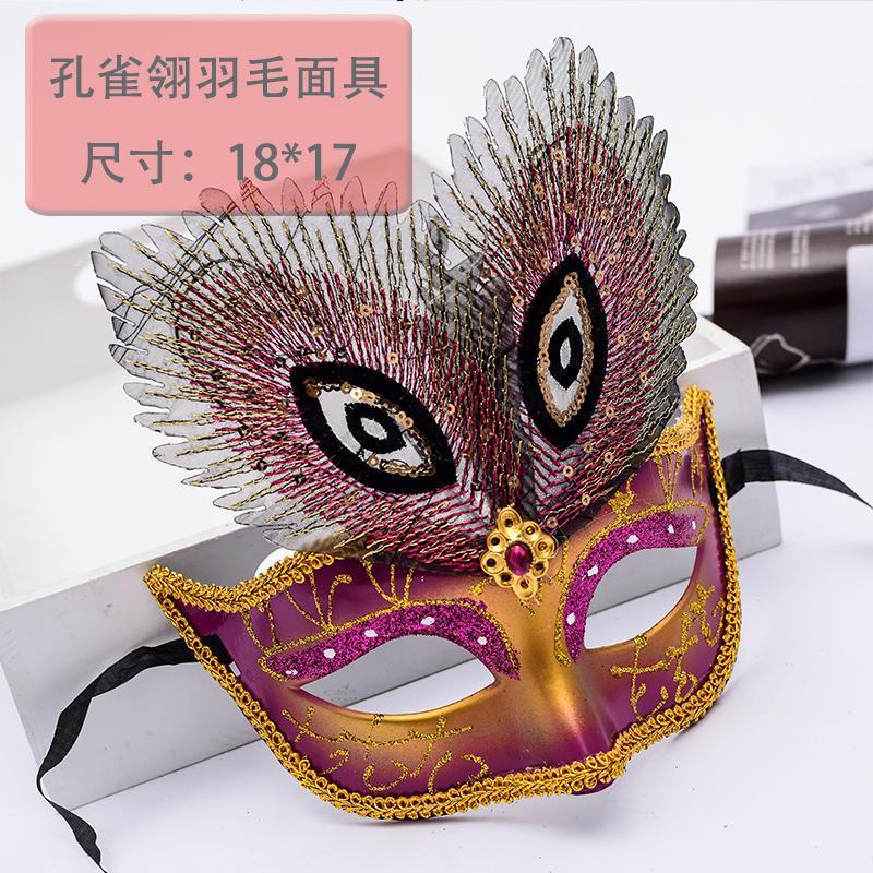新品熱賣化妝舞會半臉面具女性感孔雀眼成人面具派對公主情趣面具晚會假面