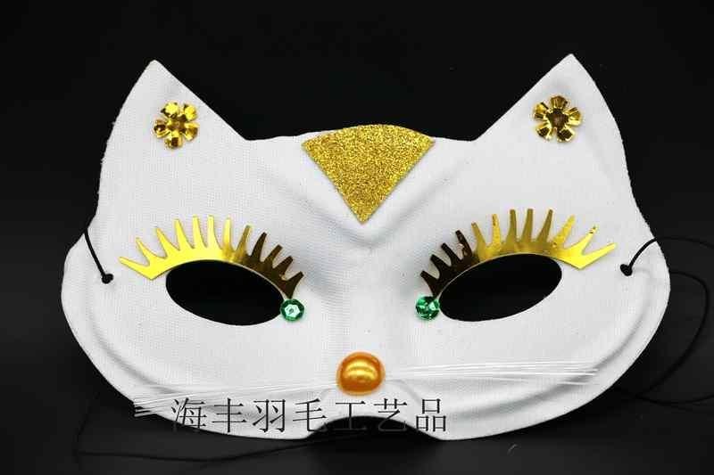 新品熱賣海豐羽毛面具布貓面具狐貍半臉黑白色面具夜店性感小貓走秀面具