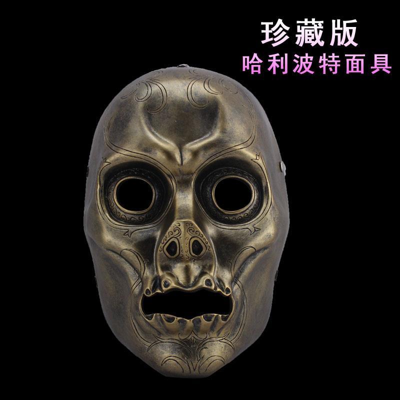 新品熱賣萬圣節面具珍藏版電影主題面具哈利波特電影食死徒樹脂裝飾面具