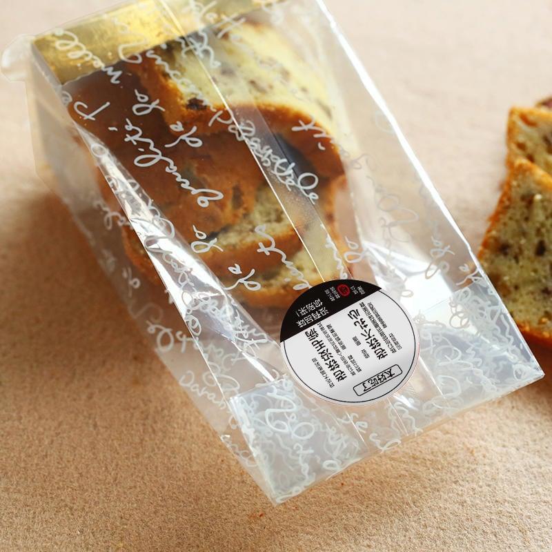 加厚曲奇袋餅干牛軋糖包裝袋 圣誕蛋糕面包點心食品袋 面包袋95套