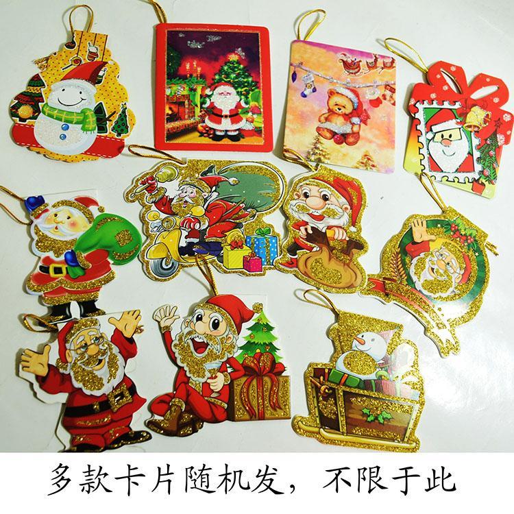 圣誕節蘋果包裝禮盒子裝蘋果袋子包裝袋禮物袋網紗袋平安夜紗布袋