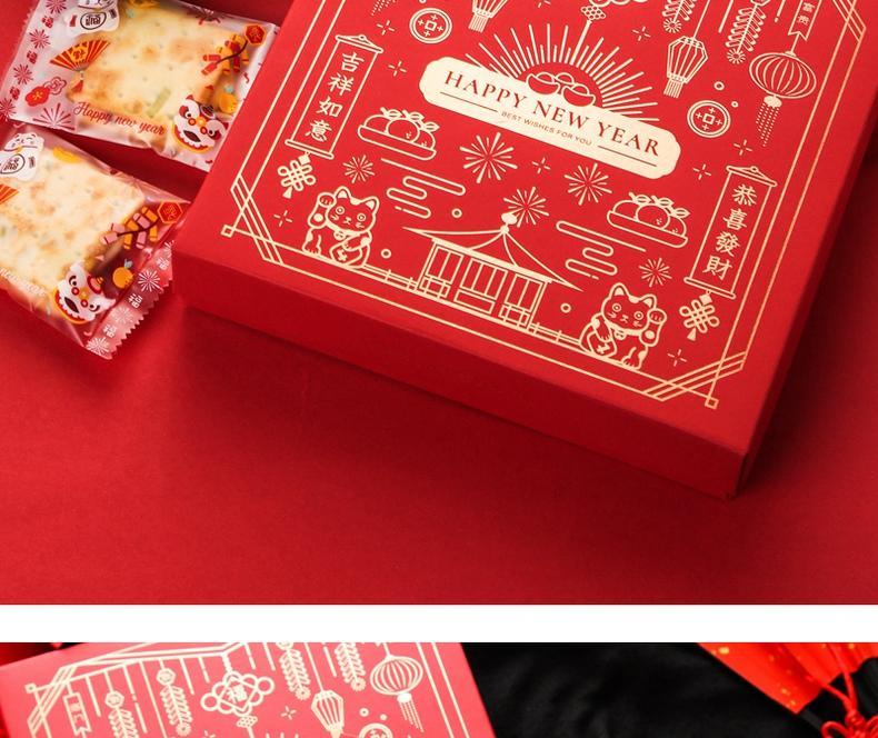 原創新年圣誕節燙金雪花酥包裝盒禮盒牛軋糖餅干牛扎餅禮品袋盒子