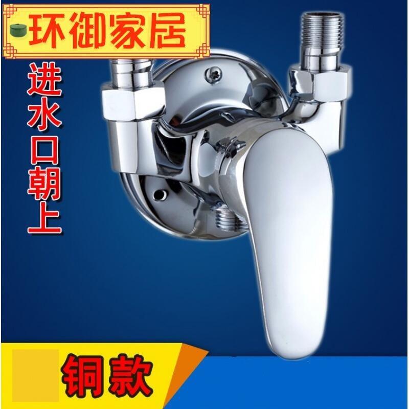 限時特惠 混水閥水龍頭冷熱明裝淋浴花灑套裝太陽能熱水器混合閥門上水開關