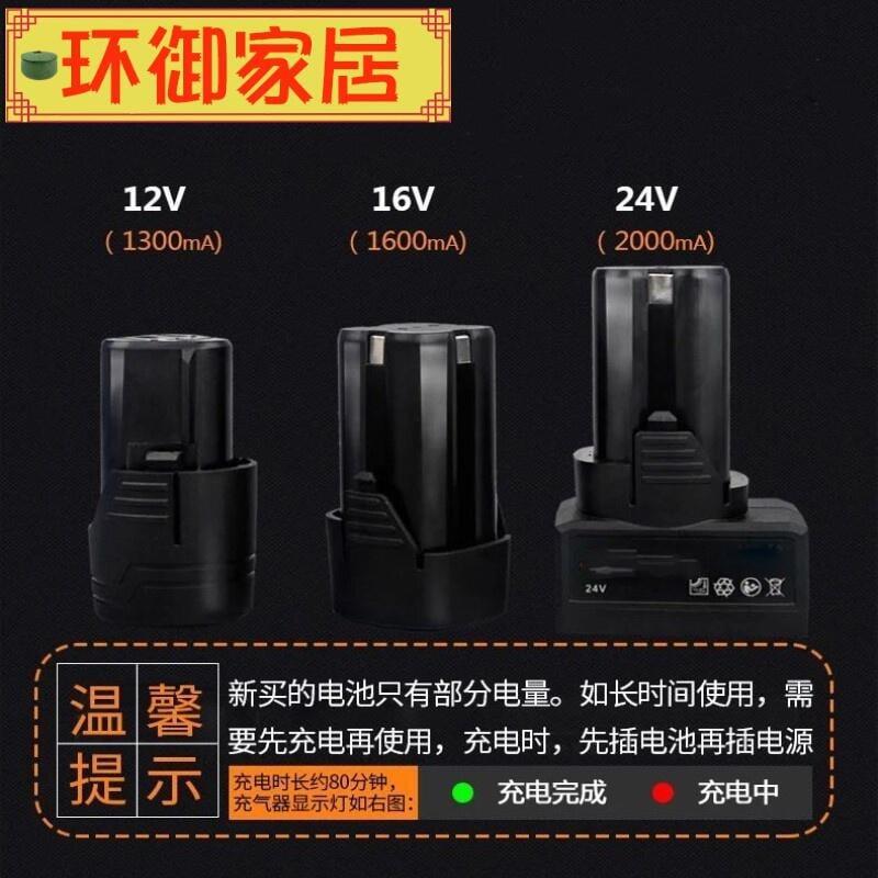 限時特惠 8724S/ST充電鉆電池沖擊鉆鋰電鉆充電式手電鉆電池充電器