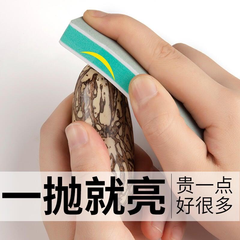 限時特惠 文玩打磨工具海綿砂塊拋光片板沙條紙打磨器手持雙面砂布干磨砂紙