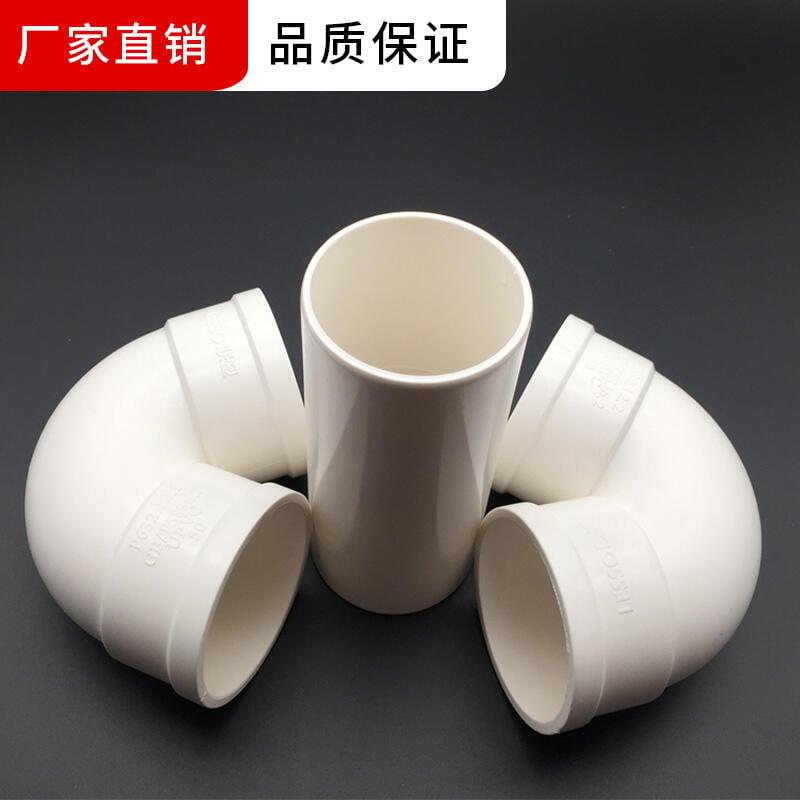 限時特惠 廣東聯塑PVC排水管配件 S型存水彎 廠價直銷品質保證