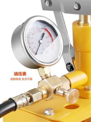 【HK】壓力表銅泵增壓泵手動小型水壓機60kg試壓泵試驗增壓泵手提式加厚