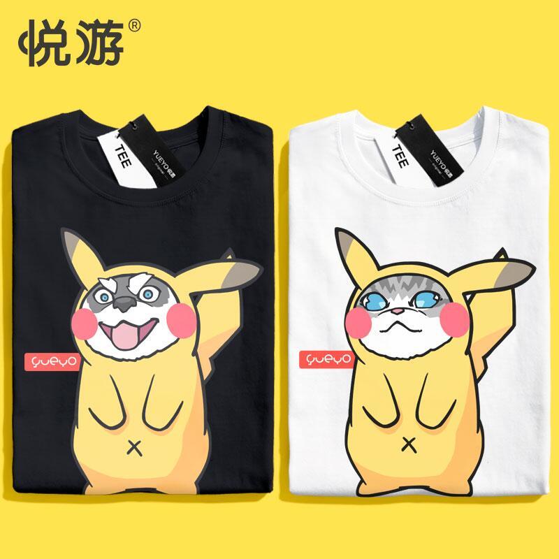 貓狗情侶裝短袖T恤 日系卡通動漫可愛半袖漫畫情侶衣服