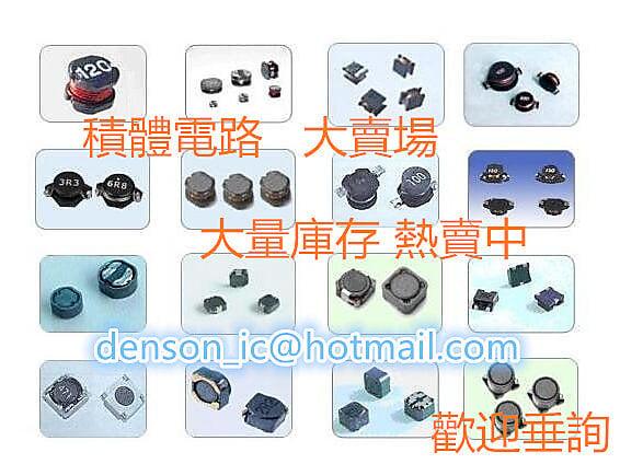 C701PM MCM56824FN20 TDA9351PS/N2/3I1308 CI1608B1R2K AD563UD