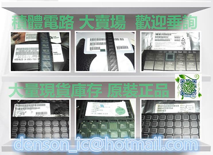 TS3V555IN PCI9030-AA60BI先詢價 VI-26X-CY IRKT26/08 PT5026L-5.2V