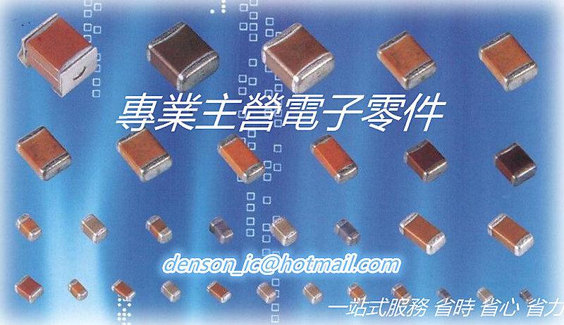 TA58MS09F MT46V8M16P-75B先詢價 SLA7070MR HD43327LR NT68620UFG/B