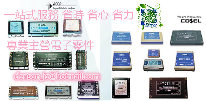ECG002C ADA4062-4ARUZ MIC5247-1.6BML TR HT48R11-B-0 SPC4567
