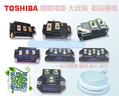 DR125-220 AD9744ARZ-REEL 先詢價 SSiK4483 TDA2052V IT8712F-S-JXS